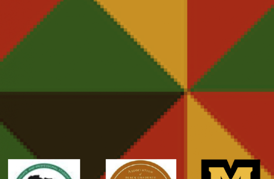 image showing tiny versions of sponsoring entities' logos against a geometric background of red, yellow, green, and black